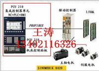 西门子数控系统人机界面维修 西门子人机界面维修