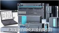 PLC远程监控 PLC维修技术