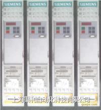 西门子逆变器风机6SY7000-0AD87销售 西门子变频器风扇销售