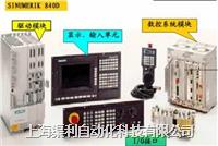 西门子810M数控系统维修,黑屏维修 西门子810M系统机床维修