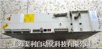 西门子数控电源6SN1145维修 西门子数控电源