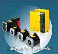 FANUC(发那科)数控维修 伺服放大器维修、驱动器维修、电路板维修、电源模块维修