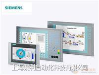 6AV7802-0BB10-1AC0维修 西门子PC677维修、西门子面板式工控机维修