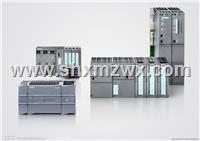西门子PLC维修技术服务中心 PLC S7-200系列
