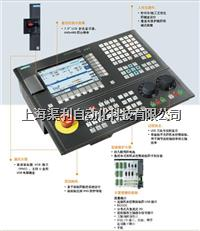 西门子840D数控系统进入不了用户程序界面 840D数控面板