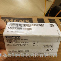 现货6SL3040-1MA00-0AA0全新原装低价出售