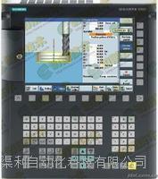 西門子828D數控系統維修