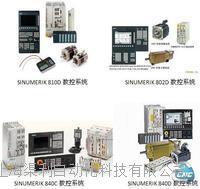 西门子820D/SL系统报警维修