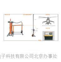 300kV静电放电测试系统 EDS 300