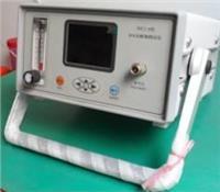 SDY848C SF6分解物测试仪 SDY848