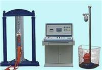 WGT-III-20电力**工器具力学性能试验机 WGT-III-20
