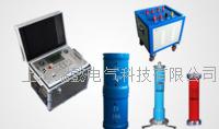 HVFRF型自动调频串联谐振系统 HVFRF型