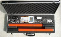 DHX-900Z中置柜多功能无线高压核相仪 DHX-900Z