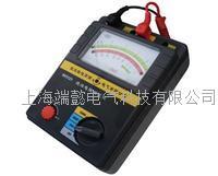 HD3125绝缘电阻测试仪 HD3125