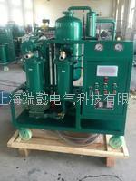 润滑油滤油机 TYA