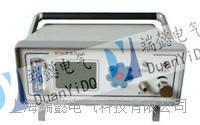 智能微水仪 SDY819
