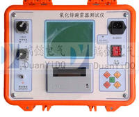 氧化锌避雷器带电测试仪 SDY840