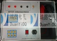 SDY829地线成组直流电阻测试仪 SDY829