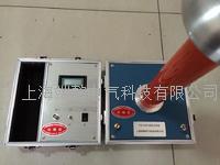 FRC交直流分压器 FRC系列