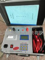 HLY-III回路电阻测试仪 HLY-III
