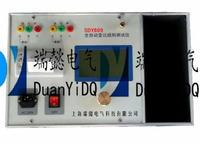 全自动变比测试仪  SDY809