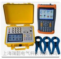 SDY-TQ台區電能表定位儀