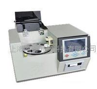 ZHSZ603变压器油酸值测定仪 ZHSZ603