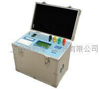 ZZS-20A三回路直流电阻测试仪 ZZC-20A