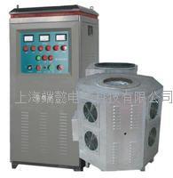 高效节能环保熔铝炉 RLLA