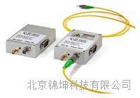 射频光纤传输模块