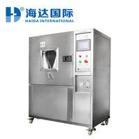 沙尘试验箱(不锈钢) HD-E706