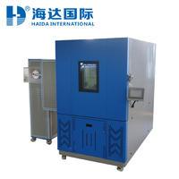 快速温变试验箱  HD-E702-100