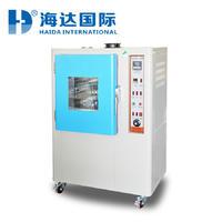 胶带老化试验机 HD-E704
