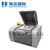 RoHS無鹵環保檢測儀 HD-Ux350
