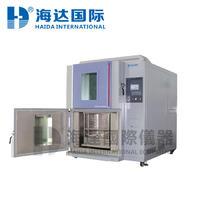 冷热冲击试验箱(提篮式)