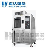 恒温恒湿胶带保持力试验机(10组) HD-C528-1