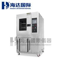 高低温交变试验箱 HD-E702-100
