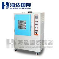 耐黃老化試驗機 HD-E704