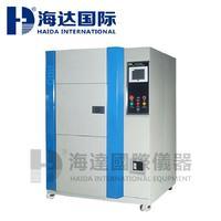 冷熱沖擊試驗箱 HD-E703-50