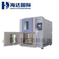 冷热冲击试验箱(提篮式) HD-E703系列