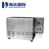 燈管式耐黃變試驗機(特價機臺) HD-KE707