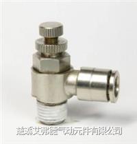 节流阀 AJSC8-02