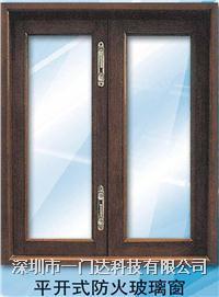 钢质防火窗 ymd