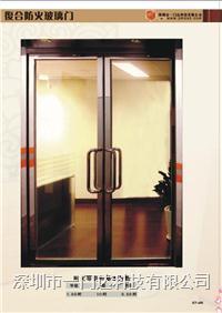 玻璃消防门 1221