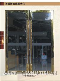 防火玻璃门 1221