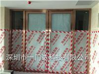深圳玫瑰金玻璃防火门
