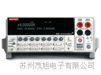 數字源表 SMU2400系列