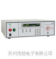 20KVA超高压耐压测试仪