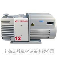 爱德华 RV12 油封式旋片真空泵 Edwards真空泵 RV12