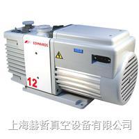爱德华 RV12 油封式旋片真空泵 Edwards真空泵